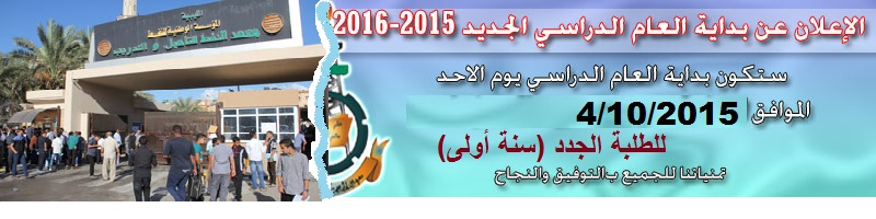 ����� ������� �����  2015- 2016 new students